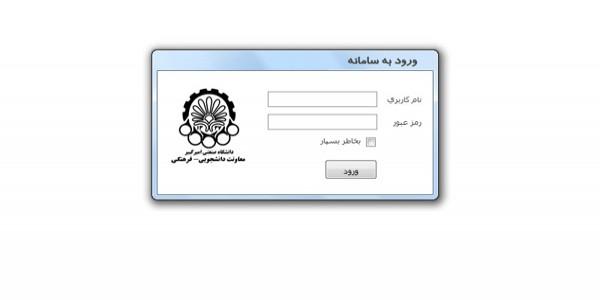 تغییر آدرس سایت معاونت